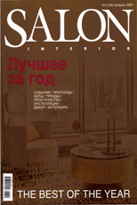 SALON, Russia, February 2020