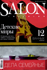 SALON, Russia, Semptember 2019