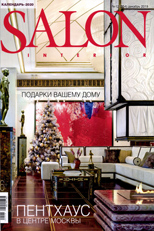 Salon_Russia_December2019